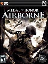 荣誉勋章:空降神兵 完整硬盘版
