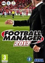 fm2017足球经理中文版 免安装未加密版