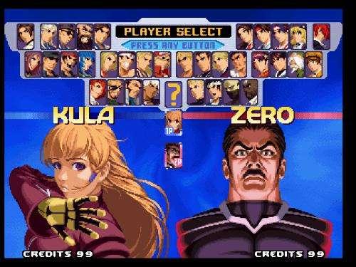 拳皇2000中文版