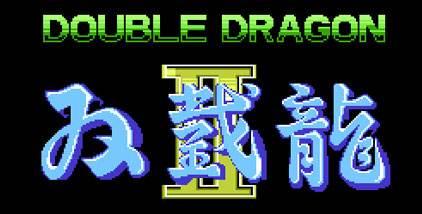 双截龙2中文版