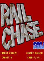 铁道逃生中文版