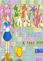 美少女战士砖块中文版-单机街机游戏下载