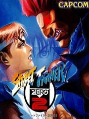 少年街霸ZERO2