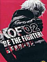 拳皇2002魔幻版