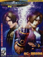 拳皇2002:风云再