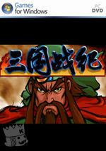 三国战纪119 中文
