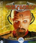 红色警戒2尤里的复仇-单机战略游戏下载