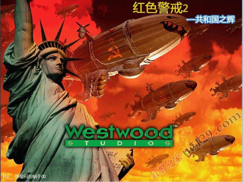 红色警戒2共和国之辉-单机战略游戏下载
