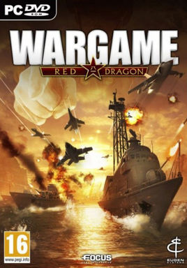 战争游戏红龙