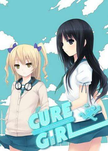 Cure girl-恋爱育成