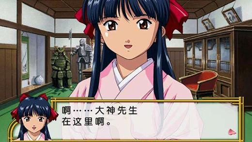 樱花大战4