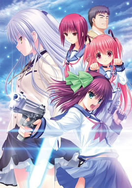 Angel Beats!:1st beat