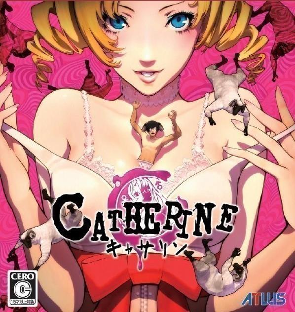 凯瑟琳PC版-解谜冒险
