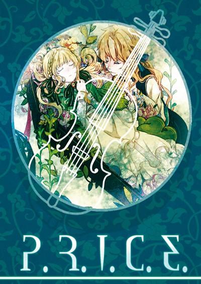 PRICE-单机游戏下载