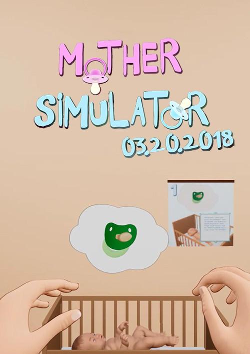 妈妈模拟器