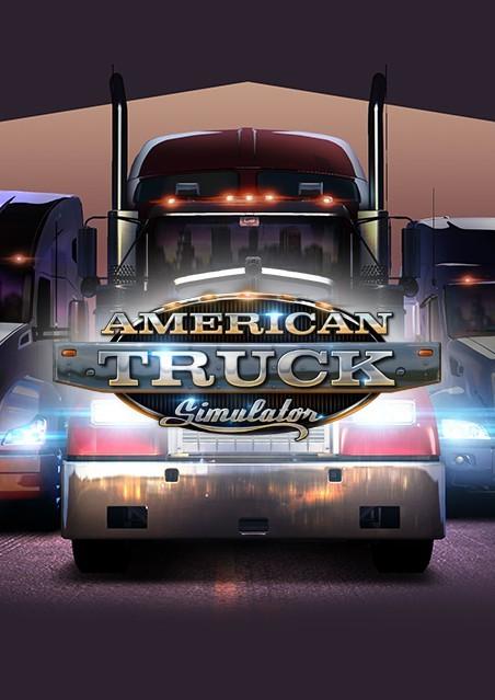 美国卡车模拟DLC整合版