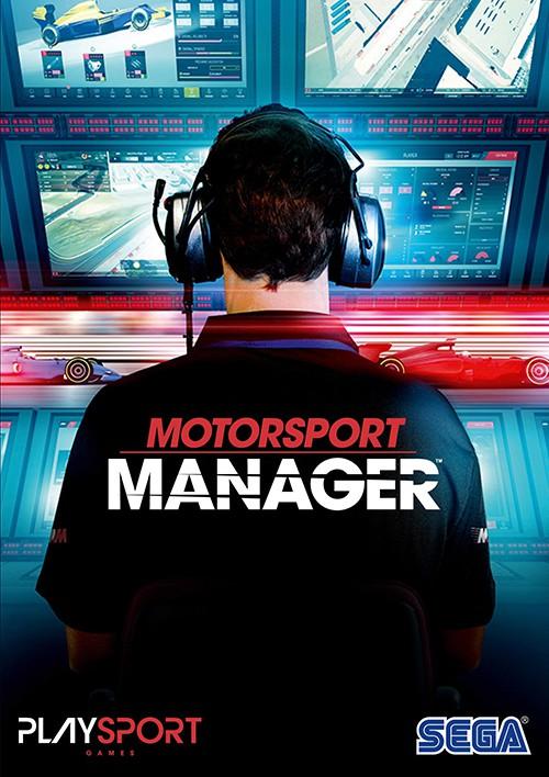 赛车经理-模拟经营