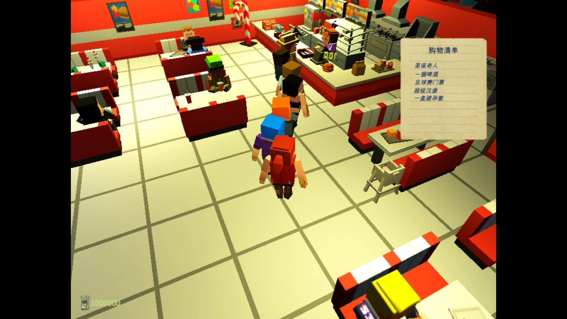 疯狂血拼模拟器-模拟经营