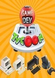游戏发展国