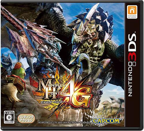3DS怪物猎人4G