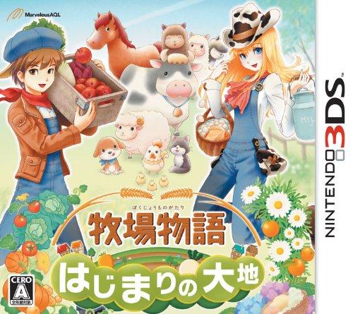 3DS牧场物语起源的大地-主机游戏