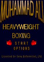 MD穆罕默德阿里拳击-主机游戏