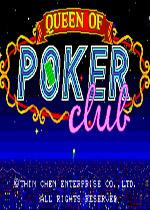 MD扑克俱乐部-主机游戏