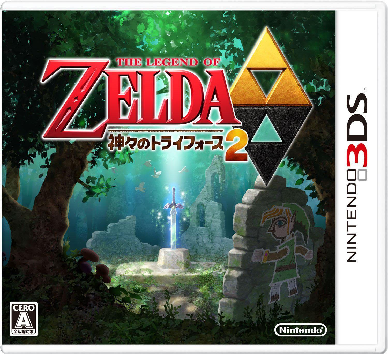 3DS塞尔达传说众神的三角力量2