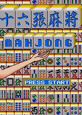 MD十六张麻将-单机主机游戏下载
