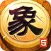 中国象棋-小游戏大全