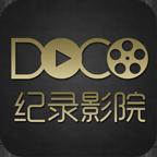 Doco纪录影院-手机软件下载
