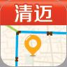 清迈中文地图-手机出游旅行app下载