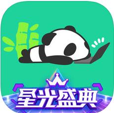 熊猫直播2019