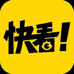 快看漫画-漫画app