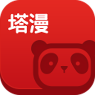 塔漫安卓版-手机软件下载
