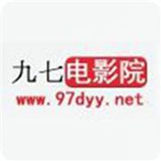 九七电影网高清无码在线福利视频