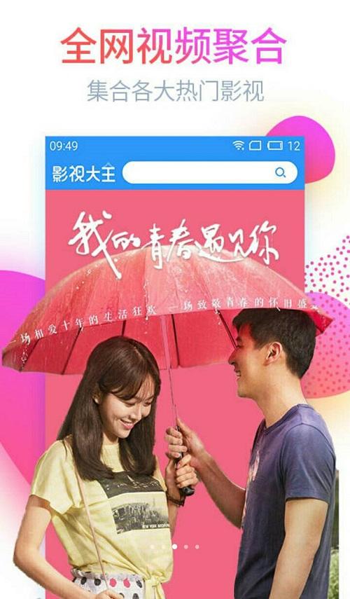 七嫂影院高清无码在线福利视频