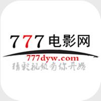 777电影院网在线观