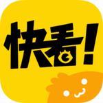 快看漫画免vip会员-漫画app