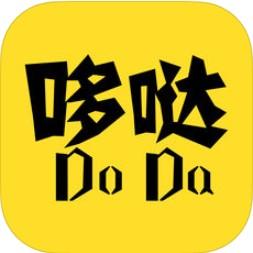 哆哒DoDa