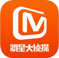 芒果TV2019app