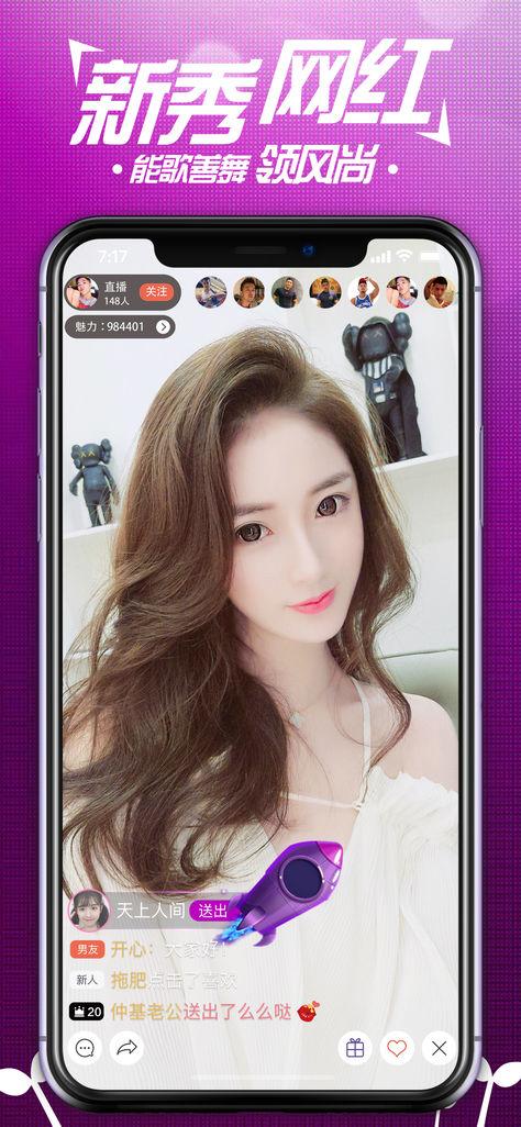 69热直播app