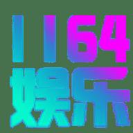 1164影视