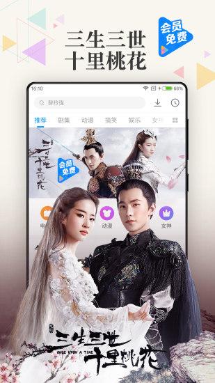 K频道app