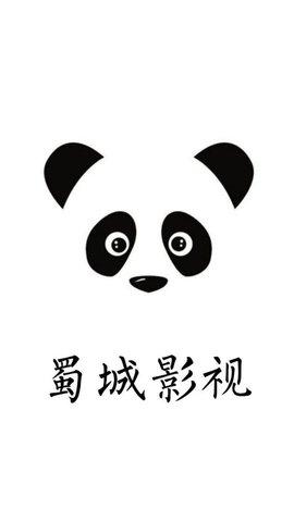 蜀城影视vip破解版-影视电影