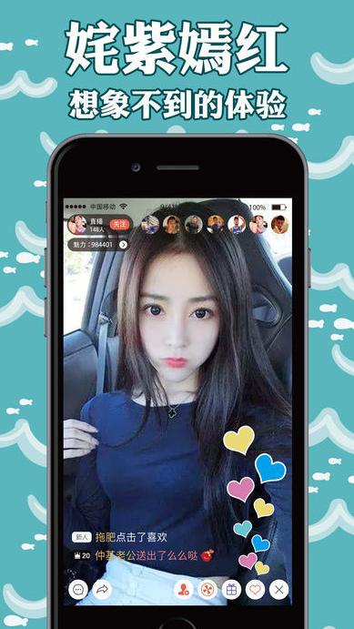 小宝贝污播app-影视电影