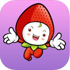 草莓漫画手机-手机软件下载