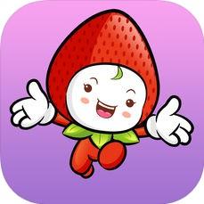 草莓漫画-手机软件下载