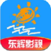 东辉电影网高清无码在线福利视频