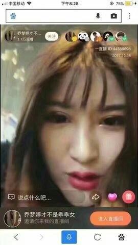 乔梦婷VIP福利视频直播资源